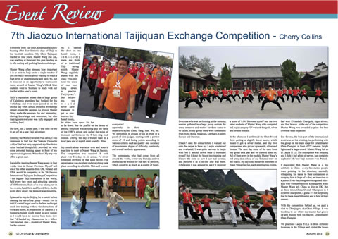 7th Jiaozuo International Taijiquan Exchange Competition