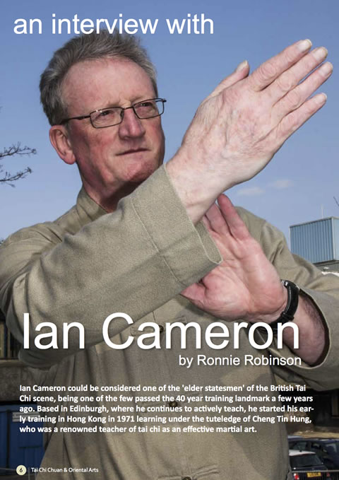 An Interview with Ian Cameron